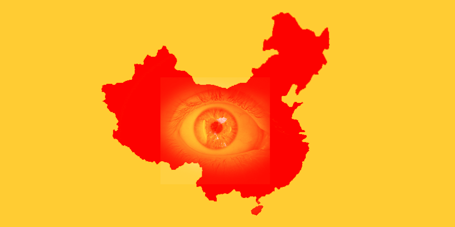 China eye