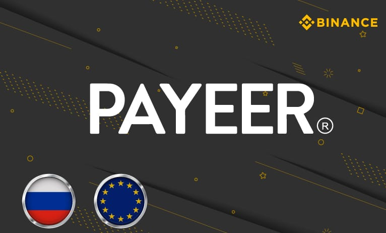 Binance and PAYEER have entered into cooperation!