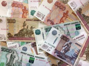 One tenth of Russians are ready to receive a salary in the digital ruble