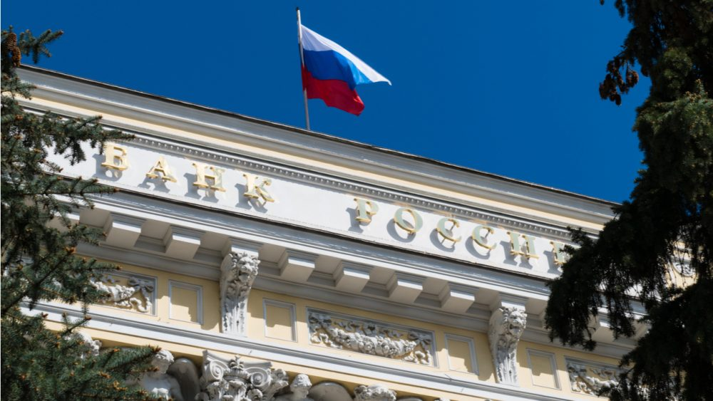 Deputy Governor of the Russian Central Bank: Investing in BTC is like entering a minefield