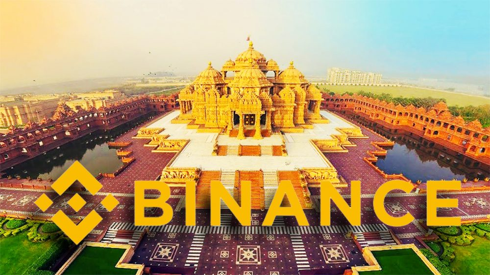 India is investigating the Binance exchange in a money laundering case